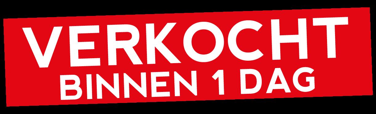 Sticker VK1D RW